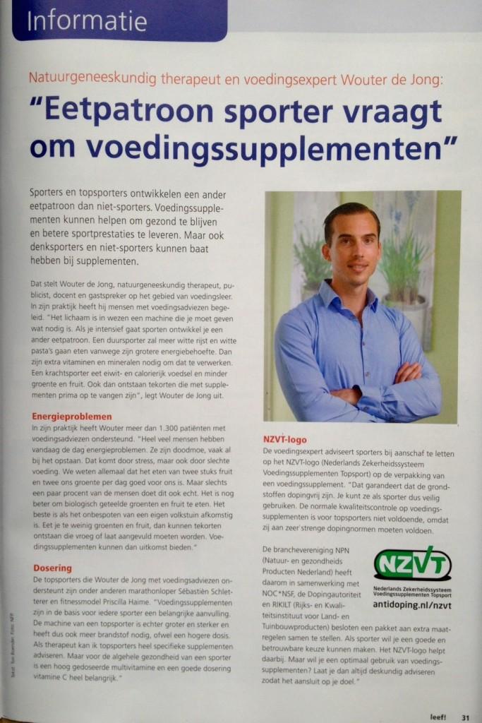 Interview Wouter de Jong